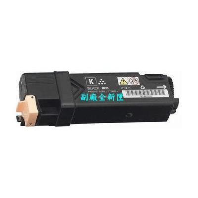 Fuji Xerox DocuPrint CP305d 黑色環保碳粉匣